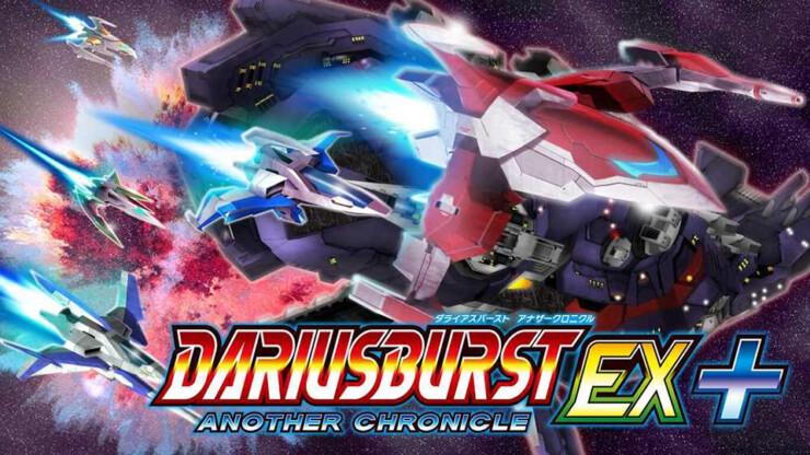 Dariusburst Another Chronicle