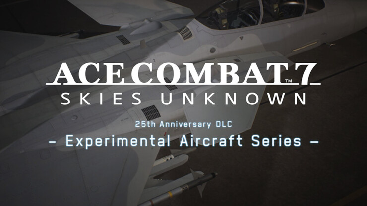 Experimental Aircraft Series