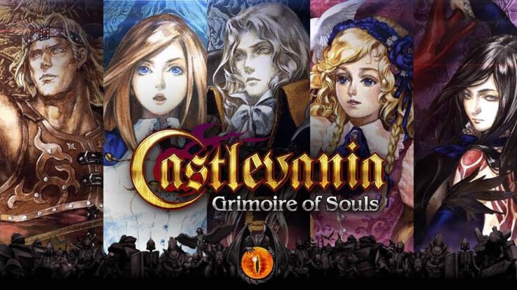 Grimoire of Souls